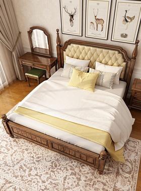 美式实木床主卧双人储物大床1.5米1.8米复古简约卧室家具