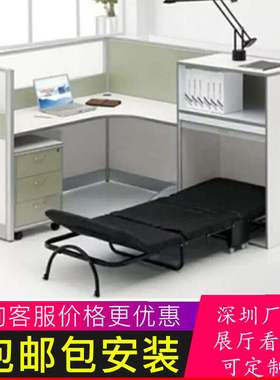 深圳东莞厂带午休息折o叠床办公电脑桌椅组合屏风隔断职员家具定