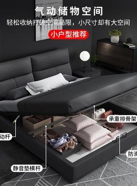 F北欧布艺床现代简约双人床轻奢ins网红床布床1.8米床主卧家具设