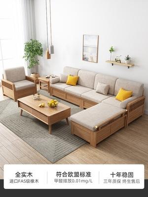 式组家具物客木用中冬合储沙发橡白夏ln木转新角发质两实木厅沙型