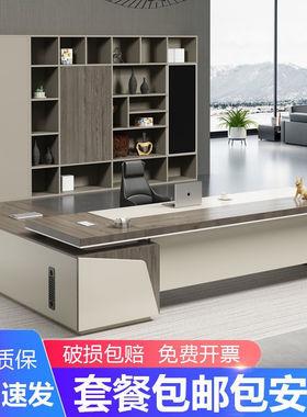 优图雅老板桌办公桌椅组合现代简约办公家具板式大班台主管桌经1