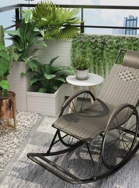 北欧户外阳台休闲藤椅庭院花园家具X民宿卧室单人躺椅藤编懒人沙
