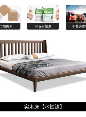 德式实木床现代简约胡桃木色双人床1.8米1A.5米主卧家具婚床软包