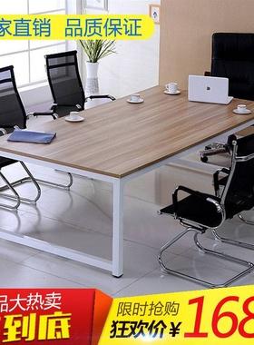 会议桌办公桌简约现代培训职员老x板办公家具长桌电脑大桌子可拆