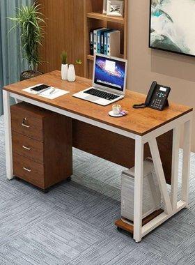小型办公桌单人组合写字桌椅N台式桌家具简易款带抽屉家用财