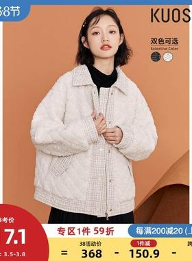 阔色2020新款女冬季小香风外套加厚短款小个子百搭羊羔毛上衣