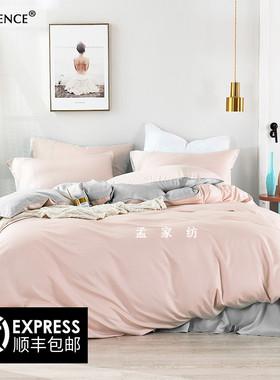 孟家纺 竹纤维四件套A类婴幼儿被套床单凉感丝滑裸睡夏季可定制