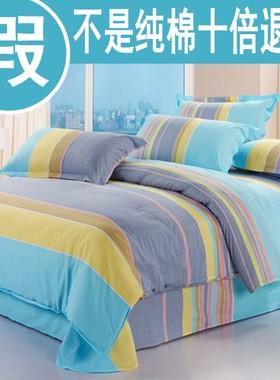 春秋简约家纺100全棉纯棉四件套1.8m床单被套1.5被罩床上4件套三