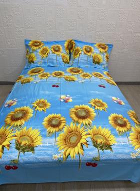 梦月湾家纺加厚纯棉斜纹四件套1.8米床条纹印花田园大花蓝向日葵