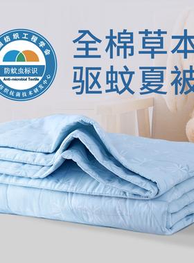 好梦来家纺简约夏凉被纯棉空调被夏季可机洗水洗单双人薄款被子