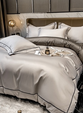 罗莱家纺四件套官方旗舰店正品60支全棉纯棉简约床单被套床上用品