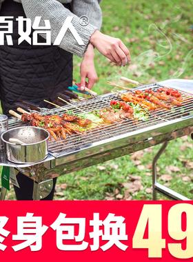 烧烤炉家用木炭户外烧烤架工具碳烤炉用品烤肉炉子加厚烤串烤架子