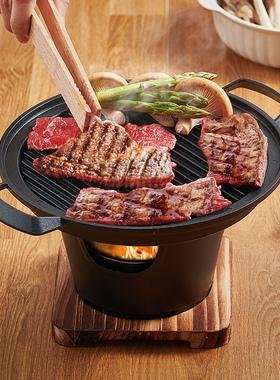 一人食韩式家用小型烤肉炉无烟烧烤炉用品炉子商用户外日式小烤炉