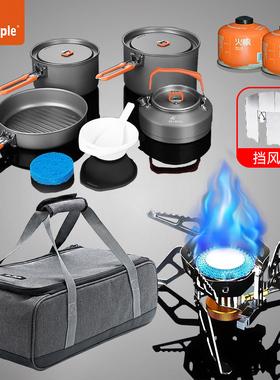火枫户外套锅盛宴4便携露营装备用品野餐炊具全烧水套装野营炉具