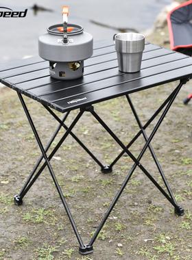 Hispeed旗速铝合金户外折叠桌便携式露营用品野餐桌子蛋卷桌椅