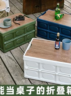 后备箱收纳箱整理箱车载折叠箱汽车用品储物箱户外露营野营置物箱