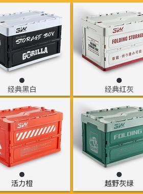 3W后备箱收纳箱书箱整理箱家用储物箱户外折叠箱汽车用品收纳神器