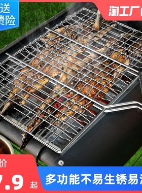 烤鱼夹子家用大号不锈钢烤夹子网夹户外烧烤用具配件烤菜烤肉用品