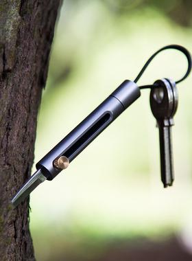 航空铝多功能迷你小刀男防身钥匙扣折叠刀精致户外随身拆快递小刀