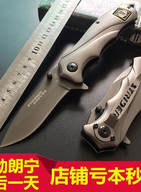 户外多功能折叠刀高硬度随身防身荒野求生锋利军刀野外小刀水果刀