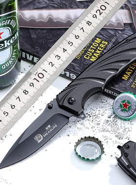 刀具防身小刀户外军刀武器冷兵器合法刀便携水果刀随身锋利折叠刀