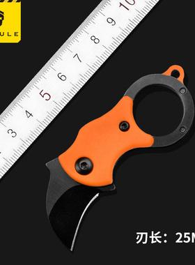 折叠小刀小号锋利迷你户外随身便携钥匙扣拆快递刀具防身爪子爪刀