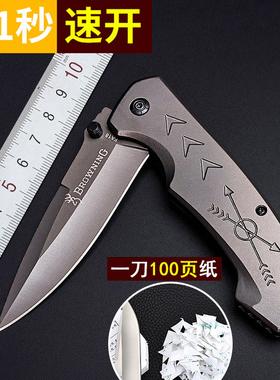 刀具防身户外锋利随身小刀子折叠刀野外求生军工刀特战高硬度退役