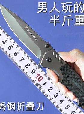 野外防身折叠刀户外休闲锋利军刀不锈钢冷兵器小刀随身便携水果刀