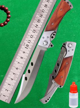 户外刀防身刀开刃折叠刀小刀野外高硬度刀具便携随身求生刀军工刀