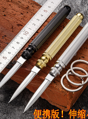 刀具随身防身折叠小刀户外军工军刀多功能武器冷兵器便携水果刀具