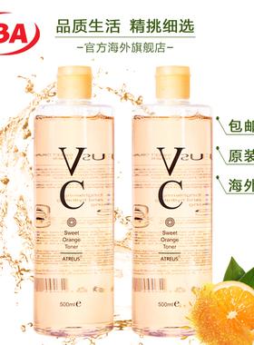 [2瓶]泰国atreus VC爽肤水不错补水保湿健康水收缩毛孔500ml