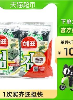 【进口】韩国海牌菁品海苔原味16G/袋海产品儿童零食健康
