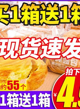 手撕面包整箱充饥夜宵早餐全麦蛋糕点懒人速食休闲小吃健康零食品