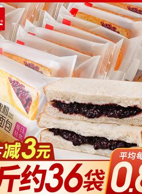 泓一紫米面包整箱奶酪夹心吐司充饥夜宵解馋网红健康零食早餐食品