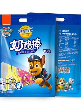 妙可蓝多奶酪棒儿童零食健康营养高钙芝士奶酪棒棒