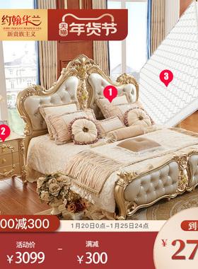约翰华兰 卧室成套家具欧式床套装组合婚房全套结婚全屋家具Y1