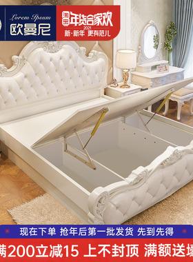 欧式床 主卧现代1.8米双人婚床公主床欧式卧室家具套装组合 全屋