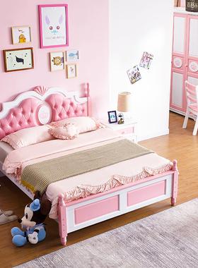 儿童房家具组合套装 卧室全实木单人床王子公主1.5米欧式小户型