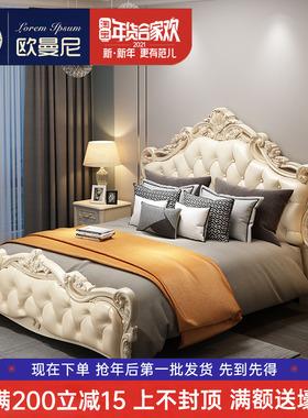 床现代简约田园 欧式  1.8米欧式床 实木公主床家具套装组合卧室