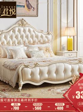全实木欧式床真皮轻奢简欧公主双人1.8米婚床主卧室家具组合套装