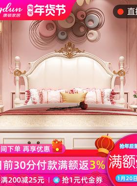 美式床双人床 现代简约1.8米欧式床公主床轻奢主卧室家具套装组合