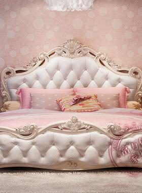 欧式床双人主卧公主床法式实木现代简约婚床卧室家具套装组合