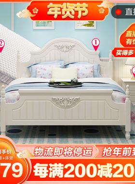 韩式床公主床 现代简约欧式双人田园风格床 儿童卧室家具套装组合