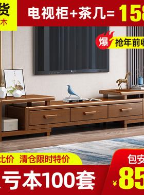 北欧实木电视柜伸缩卧室茶几地柜组合矮柜套装小户型简约客厅家具