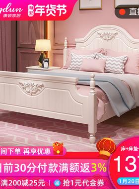韩式床双人床公主床 现代简约田园风格床儿童床 卧室家具套装组合