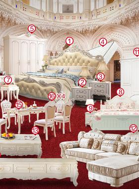 家具套装组合 全屋套餐卧室客厅成套家具 欧式风格床衣柜组合套装