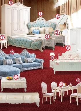 全屋家具套装组合 欧式风格床 主卧室衣柜组合套装客餐厅成套家具