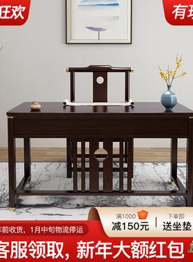 新中式实木书桌家用办公桌轻奢书房家具套装组合卧室写字台书画桌