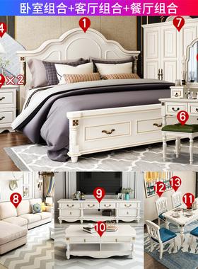 全屋家具套装组合美式双人床实木床欧式卧室家具客厅沙发成套家具