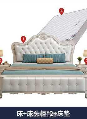 欧式主卧实木家具套装组合全屋床衣柜整套卧室成套家具婚房全套